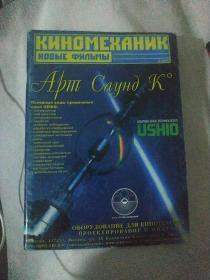 KNHOMEXAHNK电影放映员2005.9