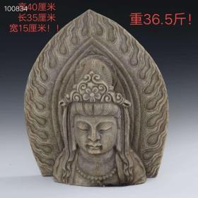 清代时期汉白玉佛祖背光头像,雕工精致,包浆厚重,磨损自然,刻画形象细腻逼真,品相完整,成色如图。