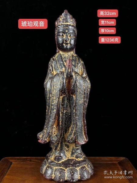 清代琥珀观音像摆件、雕刻精细、品相如图、保存完好