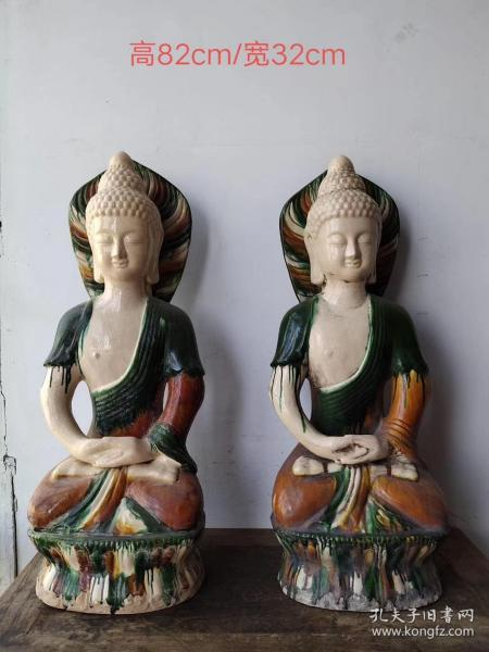 唐三彩佛,釉色均匀,造型古朴,大气。保存完整