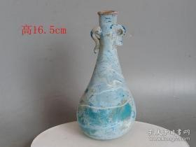 出土辽代老琉璃瓶