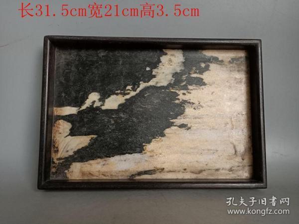 乡下的清代紫檀木镶嵌石板托盘