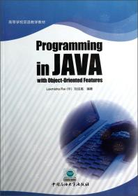 Programming in JAVA with object-oriented features
