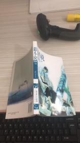最小说(第七辑):2007年05期
