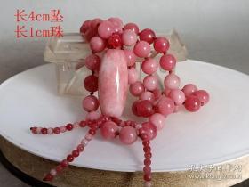 乡下收的红翡翠项链