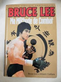 BRUCE,LEE 英文版超清图文(李小龙)