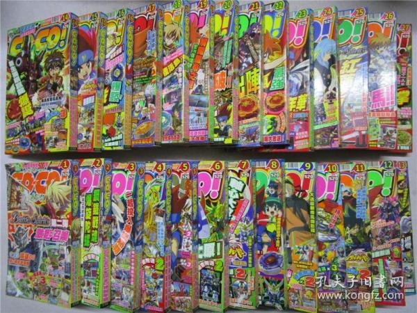 COCO!双周刊 2010年第1-27期27册合售