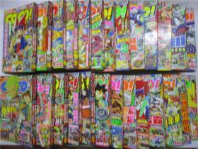 COCO!双周刊 2011年第1-26期26册合售