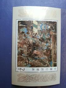 邮票    T.116   小型张    敦煌壁画(一)北魏·萨埵太子舍身饲虎