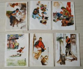 文革时期:名画国画印制的画片6张一套