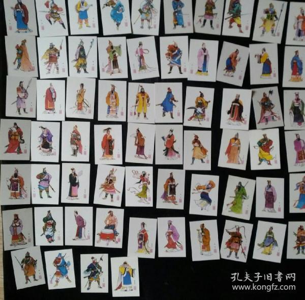 三国演义绣像:1