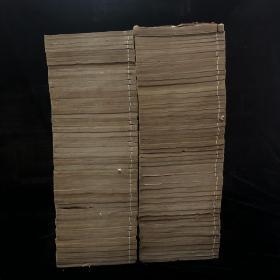 《宋书》共四百九十六卷   100册全   光绪元年  浙江书局木刻,白纸精刻初印本,大开本!