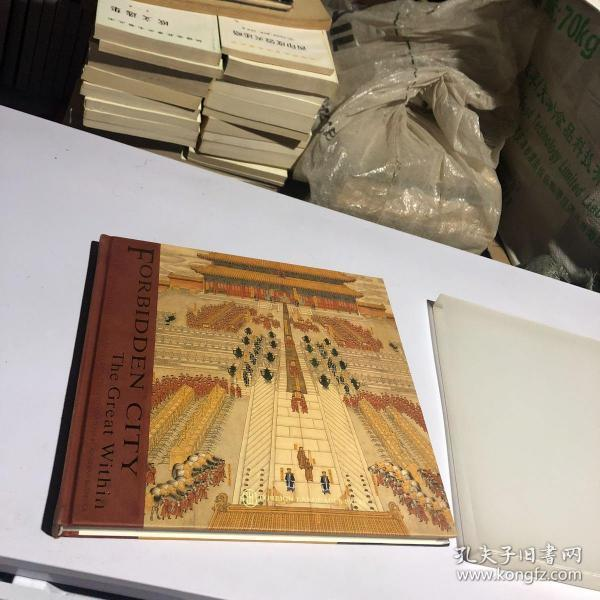 紫禁城——大内宫苑 Forbidden City