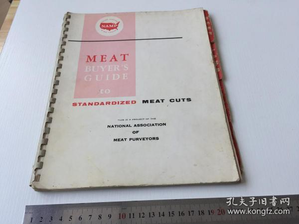 MEAT   BUYERS   GUIDE  TO   STANDARDIZED   MEAT  CUTS【牛肉类购买者的标准切肉指南】