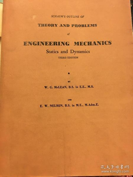 SCHAUM'S OUTLINE OF THEORY AND PROBLEMS OF ENGINEERING MECHANICS Statics and Dynamics(第3版)