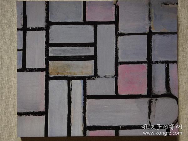全网仅此一册 蒙德里安展 Piet Cornelies Mondrian 抽象艺术 纯粹抽象油画作品集 日文原版