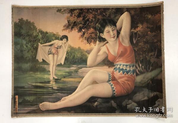 南洋烟草美女广告画