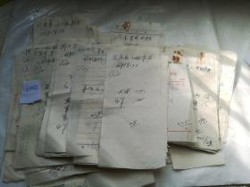 1966.1967年一个医生的手写处方笺一堆一百张合售