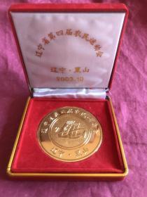 纪念章:辽宁省第四届农民运动会