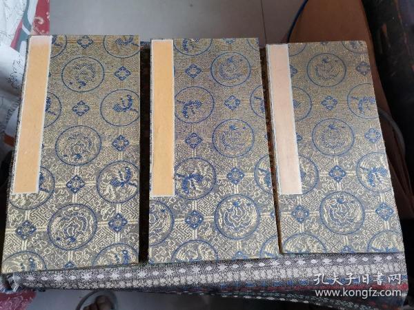 老空白册页 两册及一套硬板封皮
