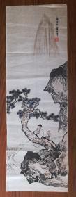 手绘真迹国画:著名画家张洪千山水画