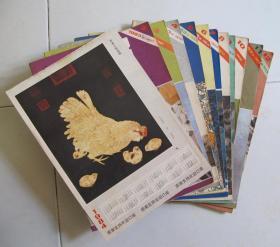 富江春画报(1983年11本,全年缺第1期)