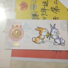 1999年礼品卡   兔子硬币