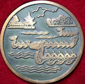 1988年广州龙舟节 早期纪念铜章  原装锦盒