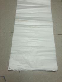 老皮纸36张有水渍 尺寸约长139宽70