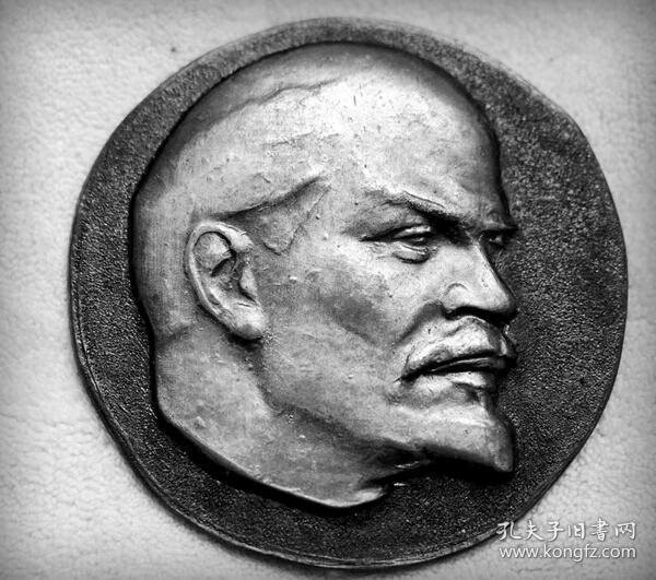 苏联 列宁纪念章牌 高浮雕 红色收藏佳品