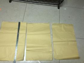 黄宣纸 三种尺寸合售数量没有数过,尺寸如图  长都差不多,宽度可能相差1.2厘米