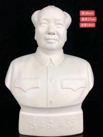 唐山六厂瓷毛主席像、品相如图、保存完好