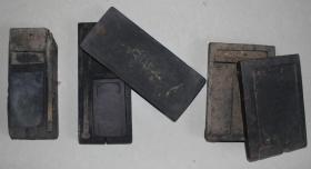 老砚台  砚盒