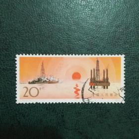 【邮票:老纪特 文革票 编号票 JT票】T19(6-6)