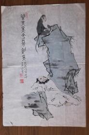 手绘范曾款书画2(四尺三开)