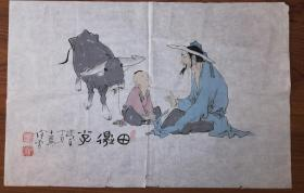 手绘范曾款书画3(四尺三开)