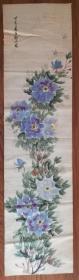 手绘邹一桂款花卉1(四尺单条)