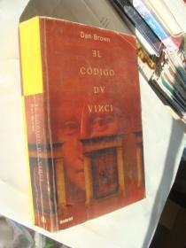 El Codigo DA Vinci【西班牙语原版】小16开 厚本