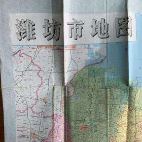 潍坊市地图