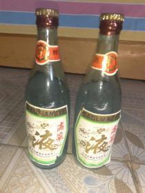 八十年代带商标的地方国营酒瓶二个