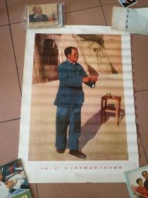 毛主席宣传画及书法两张,尺寸一样。无版权号