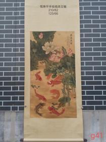 恽寿平手绘绢本立轴