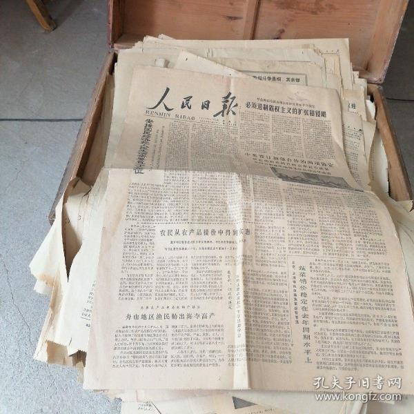 1971-1982年的人民日报,湖北日报,参考消息,荆州报