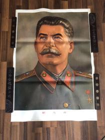 斯大林人物像宣传画一开1976