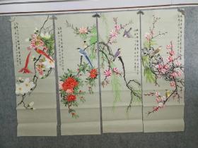韦绍明四条屏工笔画100*34厘米,现货一套,花鸟,特价