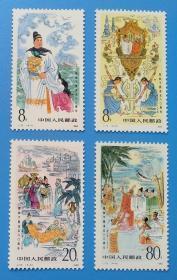 J113 郑和下西洋580周年纪念邮票(发行量1007万套)