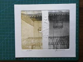 秦晓明藏书票——建筑