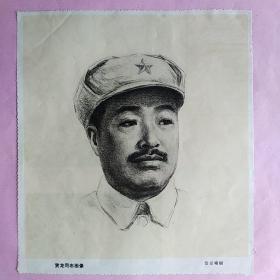 贺龙同志画像 素描