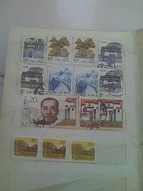 中国人民邮政--  长城 8分----20 中国人民邮政上海民居---- 10分中国人民邮政云南民居2分8分50 分