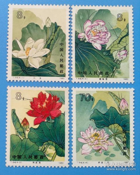 T54 荷花特种邮票 (发行量100万套)